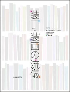 書影 WorkBook 9