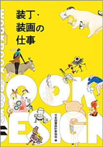 書影 WorkBook 11