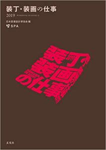 書影 WorkBook 12