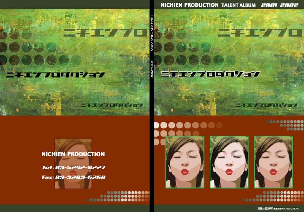 タレントアルバム・ジャケット2001